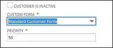 Standard Customer Form setting